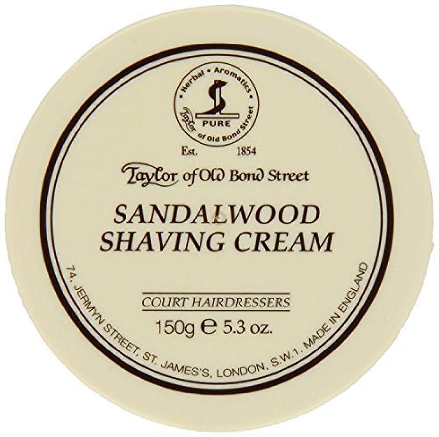 キャプチャーチョコレート隣人Taylor of Old Bond Street SHAVING CREAM for SANDALWOOD 150g x 2 Bowls by Taylor of Old Bond Street [並行輸入品]