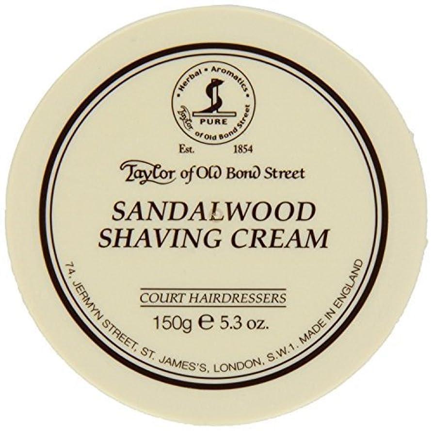 乱用完璧なもちろんTaylor of Old Bond Street SHAVING CREAM for SANDALWOOD 150g x 2 Bowls by Taylor of Old Bond Street [並行輸入品]
