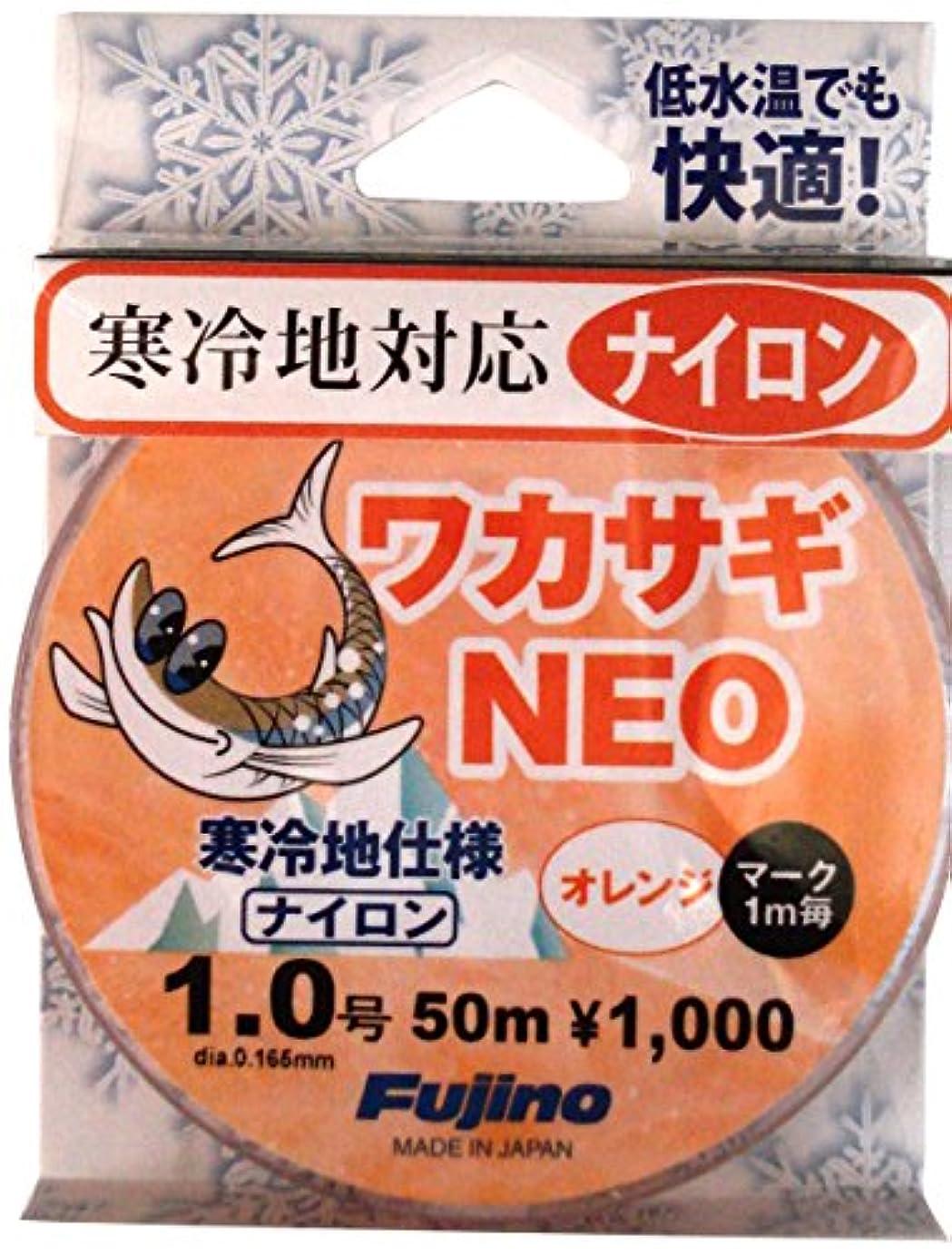 キャベツ悔い改めるはげFujino(フジノ) ナイロンライン ワカサギ寒冷地仕様NEO マーク入 50m 0.6号 オレンジ