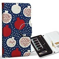 スマコレ ploom TECH プルームテック 専用 レザーケース 手帳型 タバコ ケース カバー 合皮 ケース カバー 収納 プルームケース デザイン 革 和柄 赤 白 010657