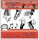 スィンク stipeeミュージック インストVol.2 STP-027