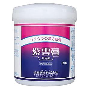 【第2類医薬品】紫雲膏 500g