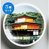 5個セット 日本土産 マグネットプレート 金閣寺 [52mm] 浅草 お土産 日本土産 業務用