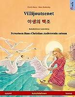 Villijoutsenet - 야생의 백조 (suomi - korea): Kaksikielinen lastenkirja perustuen Hans Christian Andersenin satuun (Sefa Kuvakirjoja Kahdella Kielellae)