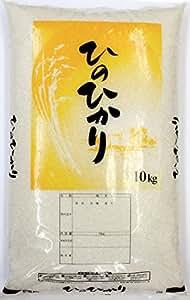 奈良県産ひのひかり 10kg 平成28年産