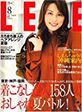 LEE (リー) 2007年 08月号 [雑誌]