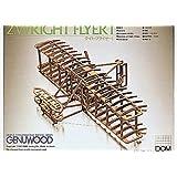 白木の木製模型キット【ライトフライヤI】