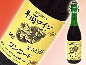 井筒ワイン 酸化防止剤無添加 生にごり・コンコード(赤) 2014 720ml甘口ワインファン必見