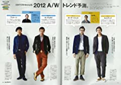 別冊2nd vol.12 2nd Snap(セカンドスナップ)4