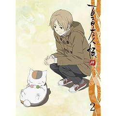 夏目友人帳 肆 2【完全生産限定版】 [DVD]