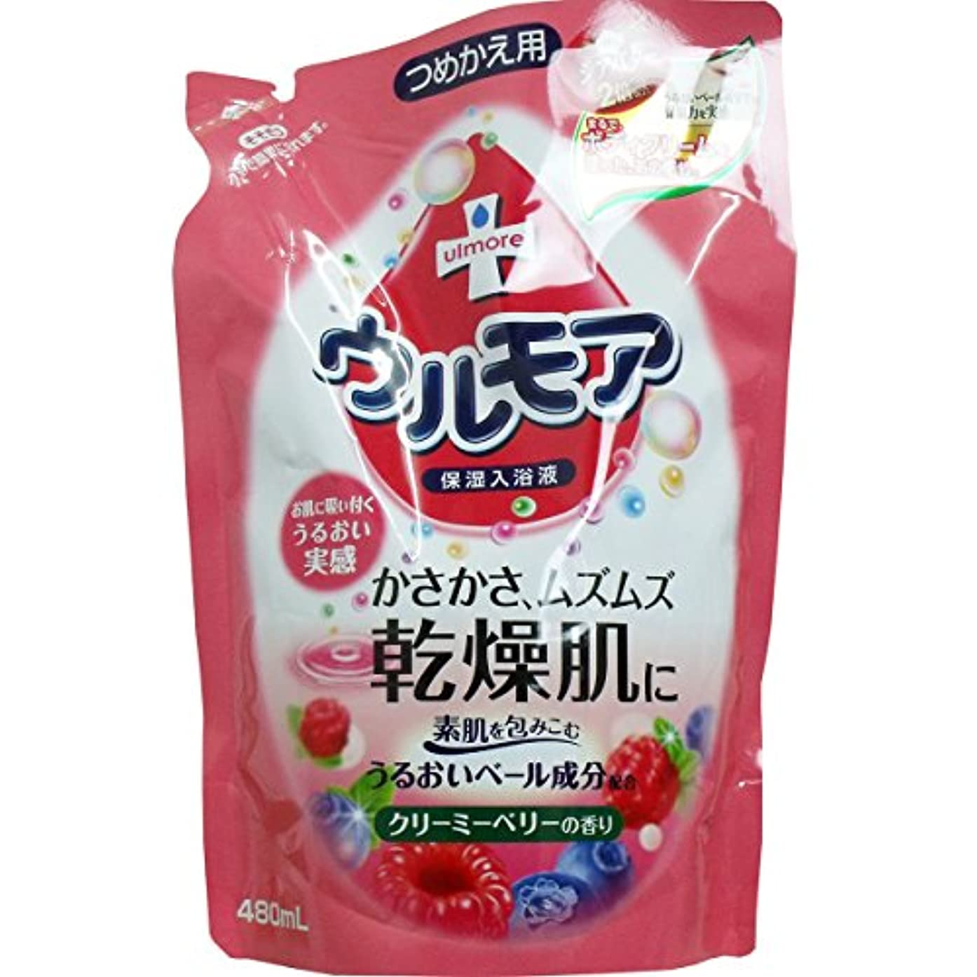 つかの間作物リブ【まとめ買い】アース製薬 保湿入浴剤ウルモア クリーミーベリーの香り詰替 480ml ×2セット
