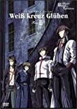 Weiβ kreuz Gluhen II [DVD]