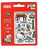 台湾 悠遊カード HELLO KITTY 台湾MRTカード