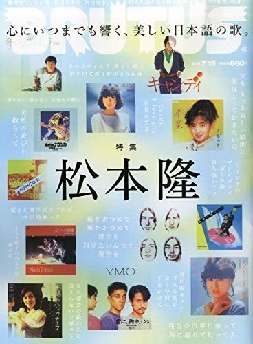 渚のバルコニー(松田聖子)の作曲は意外なあの人?!歌詞を徹底解釈!動画をYouTubeでチェック♪の画像
