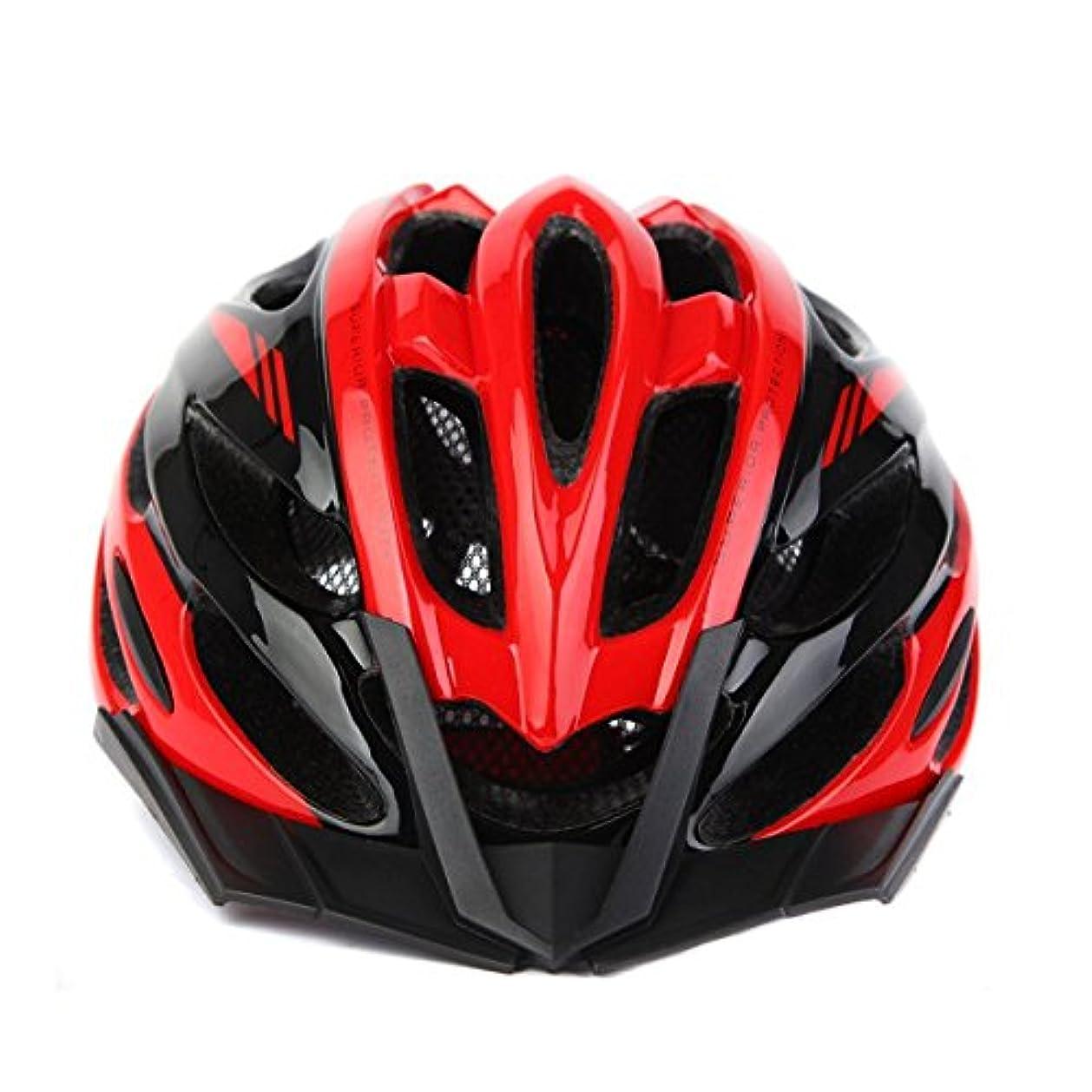 落花生シエスタ影のある自転車 ヘルメット 超軽量 高剛性 サイクリング 大人用 アジャスター サイズ調整可能