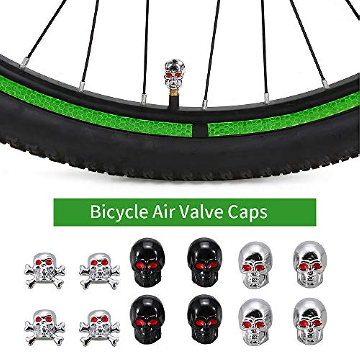 ヘッドレス地殻ハックRakuby 4本 自転車バル ブキャップクール 形 空気弁キャップ MTBバイク用 タイヤバル ブダストカバー 自転車アクセサリー