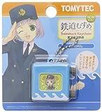 鉄道むすめ TMT-003 トレインマークキーチェーン03銚子電気鉄道