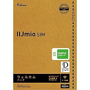 【Amazon.co.jp 限定】IIJmio SIMカード ウェルカムパック ナノSIM 2GB×12ヵ月増量キャンペーン中! ! IM-B096