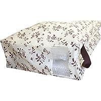 山善 クローゼットに収まる収納袋(2枚組)ふとん用 C-FSF2-LIV