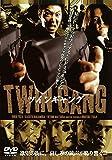 TWIN GANG ツインギャング