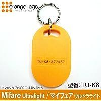 マイフェア キーホルダ(プラスチック)型 ICタグ(Mifare Ultralight, マイフェアウルトラライト) 業務用, TU-K8