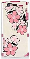 ohama MEDIAS ES N-05D メディアス ハードケース t025_b 和柄 花柄 桜 和風 スマホ ケース スマートフォン カバー カスタム ジャケット docomo