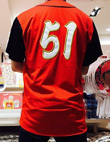 広島東洋カープ カ舞吼ユニフォーム(レプリカ) 51 鈴木誠也 (L)