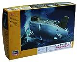 1/72 サイエンスワールドシリーズ 有人潜水調査船 しんかい6500 (推進器改造型 2012)