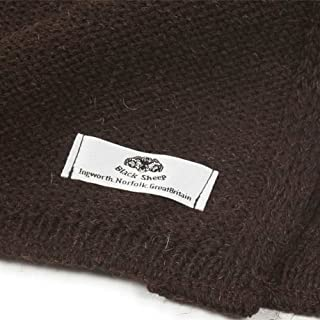 Knitted Scarf BS525: Brown