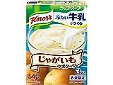 味の素 クノール カップスープ 冷たい牛乳...