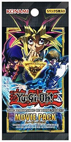 コナミ 遊☆戯☆王 THE DARK SIDE OF DIMENSIONS MOVIE PACK...