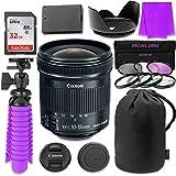 Canon EF - S 10–18mm F / 4.5–5.6is STMレンズバンドルwith SanDisk 32GBメモリカード、LP - e10交換バッテリー、柔軟なGorill..