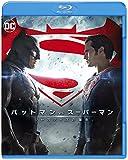 バットマン vs スーパーマン ジャスティスの誕生 [WB COLLECTION][AmazonDVDコレクション] [Blu-ray]