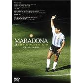 マラドーナ ザ・ゴールデンキッド ~天才マラドーナの光と影~ [DVD]