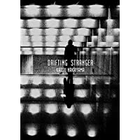 DRIFTING STRANGER(リーブル出版)