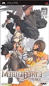 マグナカルタ ポータブル - PSP