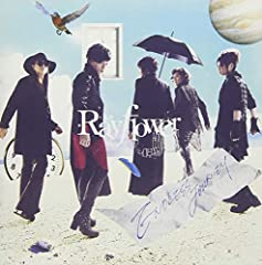ENDLESS JOURNEY♪Rayflower