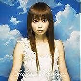 空色デイズ(DVD付)