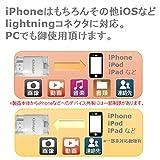 iPhone USBメモリ 大容量 iPhone SE iPhone7 iPhone6s iPhone6 写真・音楽・動画を再生可 iPhone iPad Lightning対応 USB 写真 動画 音楽 再生 バックアップ ファイル 転送 メモリー増設 idrive 日本語説明書pdfファイル入り (32GB)