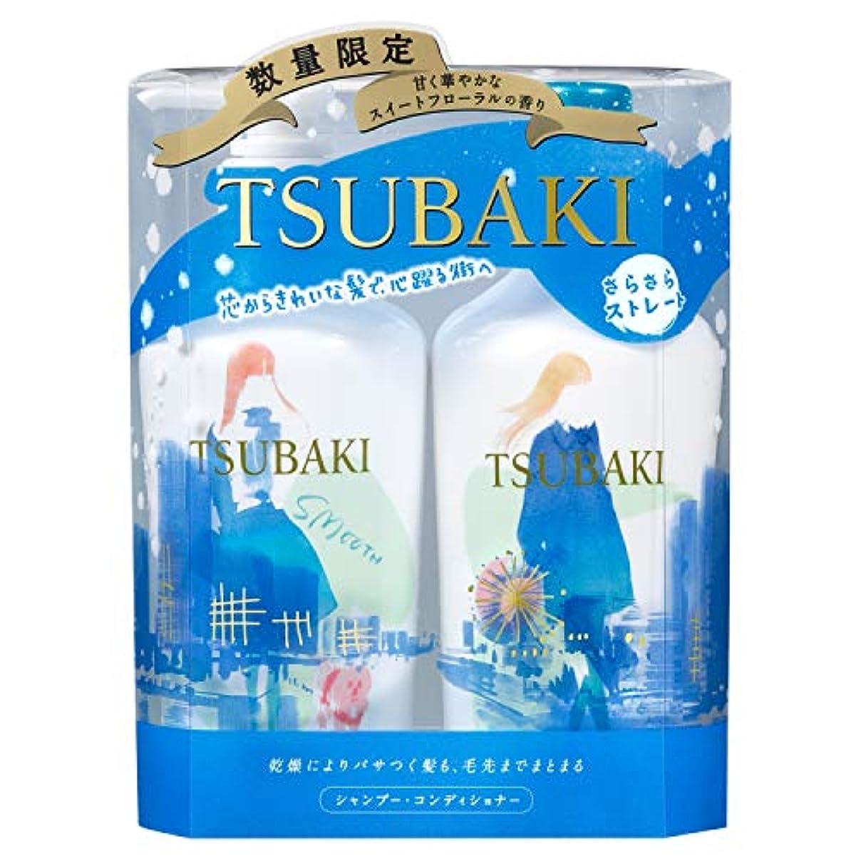 四半期判決守るツバキ (TSUBAKI) さらさらストレート ウィンターポンプペア (シャンプー&コンディショナー)