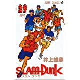 SLAM DUNK 29 (ジャンプコミックス)