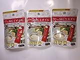 仙台勝山館MCTオイルスティックタイプ3個セット(7g×10袋入り)<ココナッツベース100%>