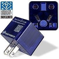 RWG111 ロードウォーリア Ren!con レンコン 日本国内専用 電源プラグ マルチ変換アダプター BF,C,SE,O,O2,B3,CB (UK/EU/AU/CN/IN等) 電源プラグタイプに対応 電気用品安全法PSE取得商品 (RWG111BL(ブルー))