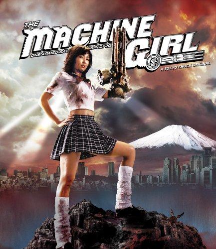 片腕マシンガール(北米版)[Blu-ray][Import]