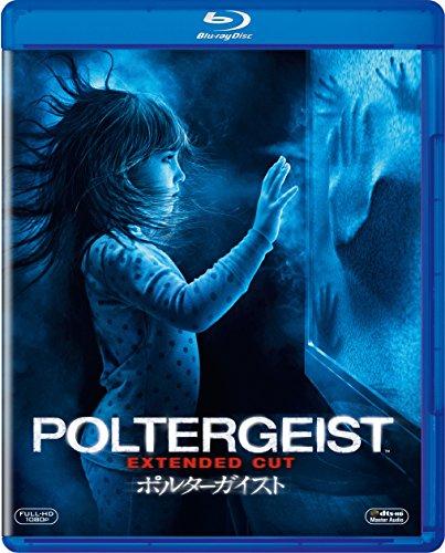 ポルターガイスト(2015) [Blu-ray]