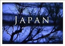 [kitazawa-office | 北澤事務所]の京都写真集 : 列島いにしえ探訪 Ver.1 : 北澤浩一 Art Photography Posters / 列島いにしえ探訪 / 京都奈良