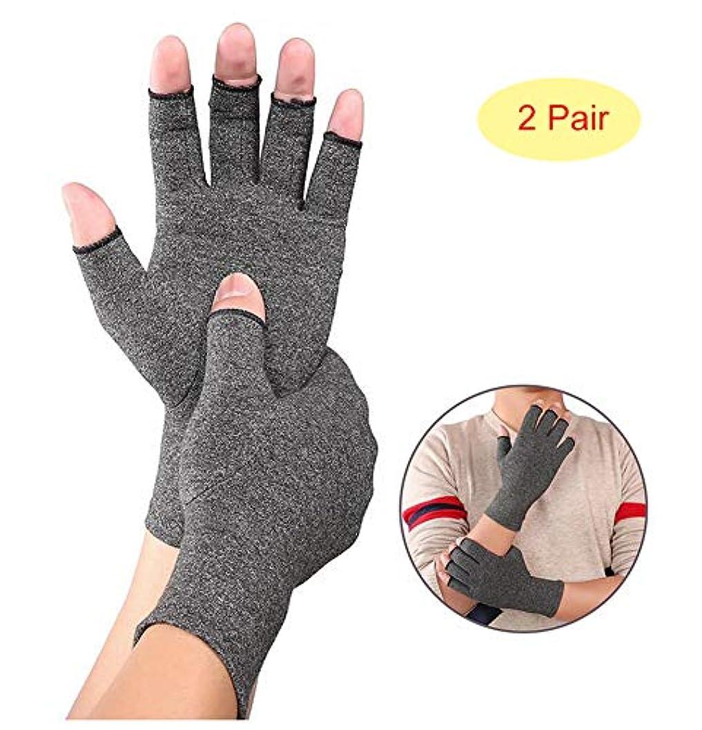 リフレッシュキャンディー読書関節炎手袋、灰色通気性、毎日の仕事、手と関節の痛みの軽減のための抗関節炎の健康療法の圧縮手袋,2Pair,S