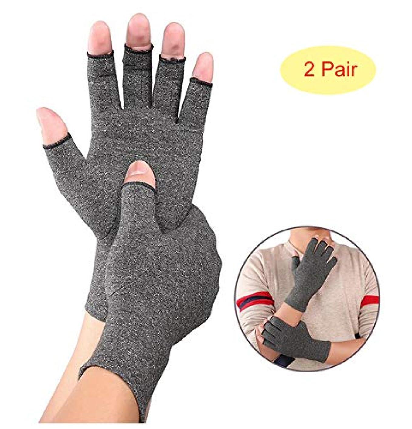 極めて穀物友情関節炎手袋、灰色通気性、毎日の仕事、手と関節の痛みの軽減のための抗関節炎の健康療法の圧縮手袋,2Pair,S