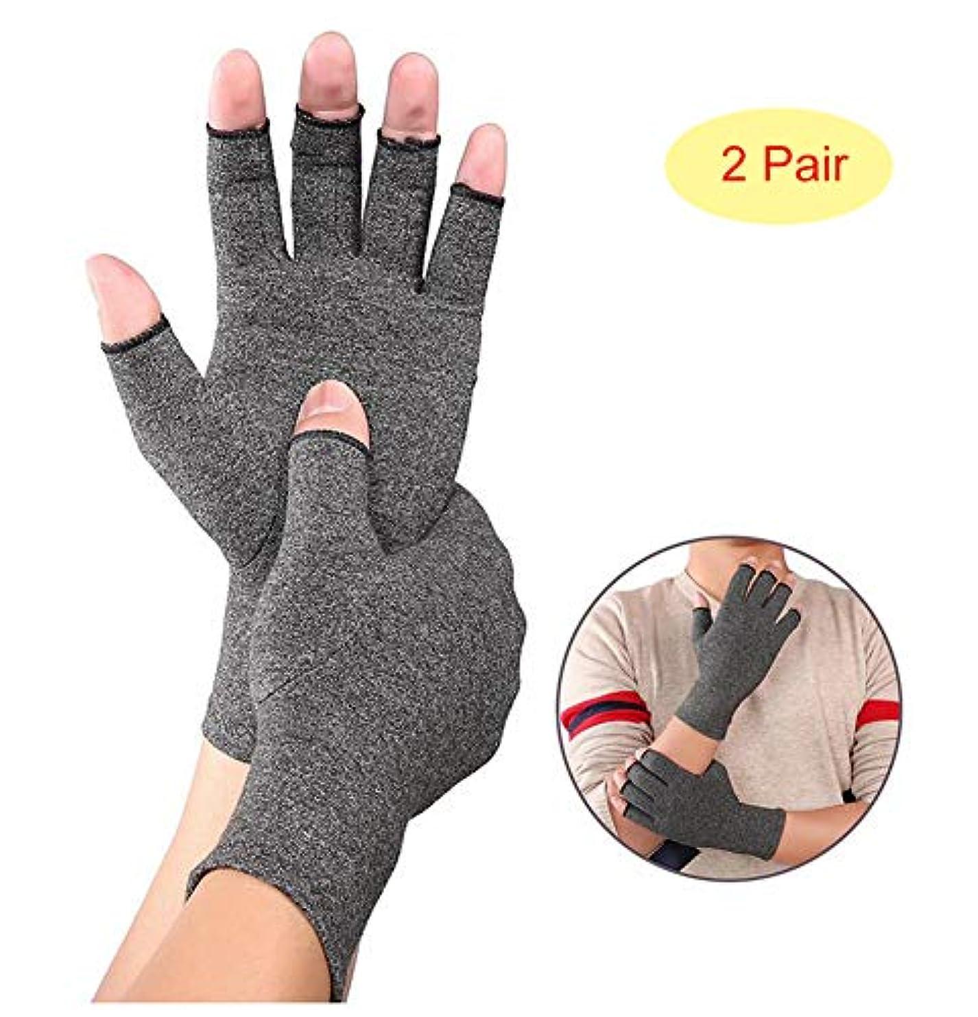 関節炎手袋、灰色通気性、毎日の仕事、手と関節の痛みの軽減のための抗関節炎の健康療法の圧縮手袋,2Pair,S