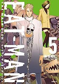 EAT-MAN THE MAIN DISH(5) (シリウスコミックス)